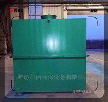 RLHB-AO浙江省地埋式一体化污水处理设备