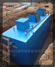 RLHB-AO河北省地埋式一体化化工污水