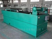 漳州市小型医院污水处理设备