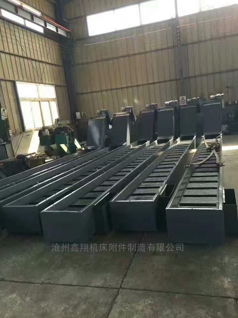 机床链板式自动排屑器