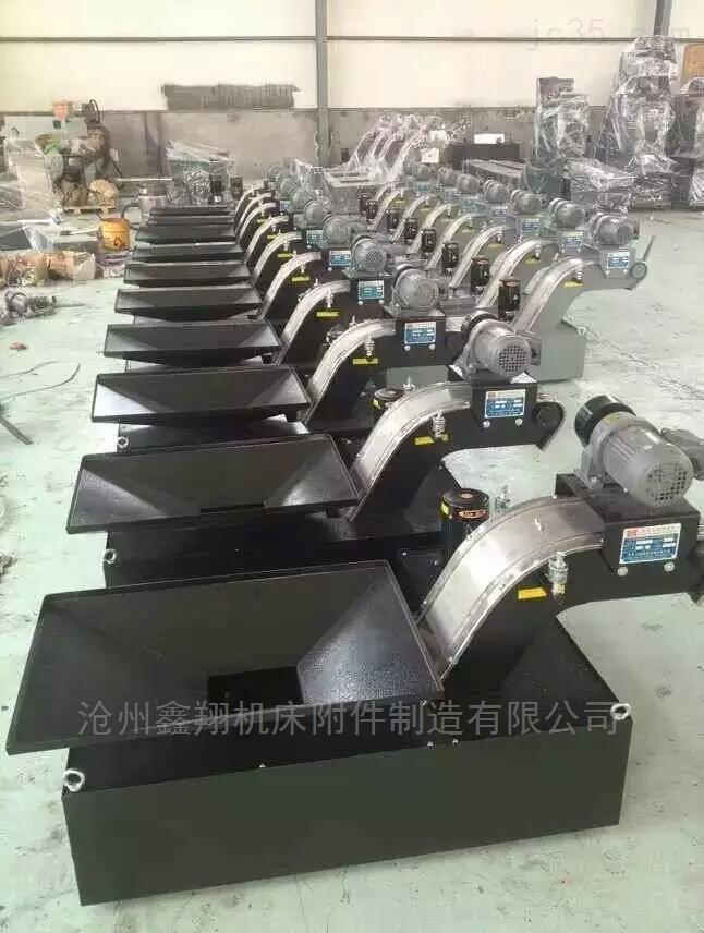 数控机床排屑器