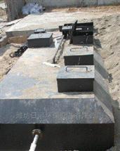 南平市工业污水处理设备