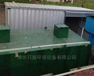 衡水市高难度氨氮废水处理设备