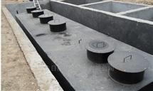 重庆市地埋一体化屠宰污水设备