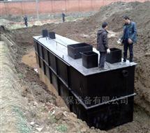 长沙市高浓度污水cod降解设备