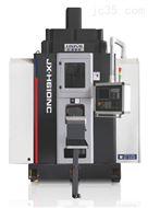 JX-H410立式精密液压搓齿机