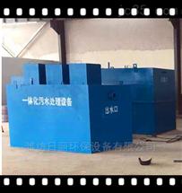 黄山市小型医院污水处理设备
