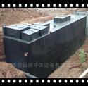 四川地区医院污水处理设备