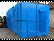 云南地区医院污水处理设备