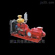 XBC-D柴油机消防泵