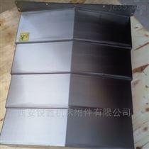 1060機床鋼板防護罩