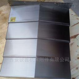 加工中心防油密封钢板护罩