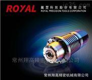 台湾罗翌ROYAL直联式加工中心主轴