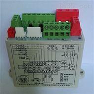 PK-3F-J阀门电动装置调节型控制器 控制模块