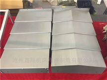 机床不锈钢导轨钢板防护罩