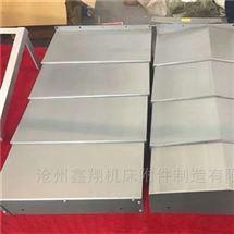 伸缩式钢板导轨防护罩