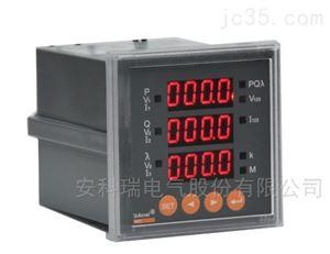 pz72-E4三相智能电力仪表