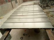 伸缩式钢板防护罩