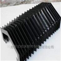 自定廣州耐溫防塵風琴防護罩生產廠家供應