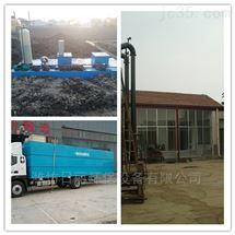 上海地埋一体化污水处理设备
