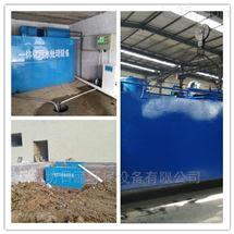 云南地埋一体化污水处理设备
