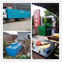 黑龙江地埋一体化污水处理设备