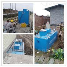 贵州省地埋一体化污水处理设备