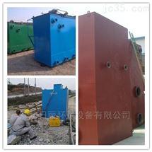 重金属污水处理设备 工艺