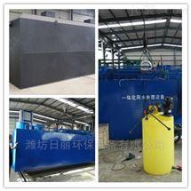RLHB-AO30 贵州地埋一体化污水处理设备