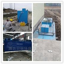 定安县餐饮污水处理设备