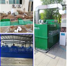 RLHB-AO42 江苏地埋一体化污水处理设备