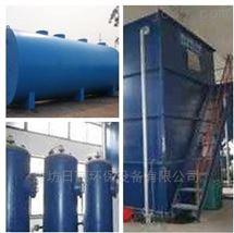 RLHB-AO46 东莞地埋一体化污水处理设备