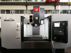 GT-1060L高精度立式加工中心