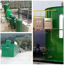 RLHB-AO 广州地埋一体化污水处理设备