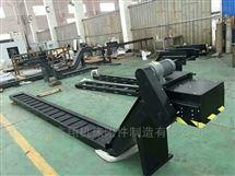 定制数控机床自动排屑机厂