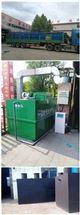 RLHB-AO汕尾地埋一体化污水处理设备