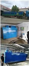RLHB-AO 苏州地埋一体化污水处理设备