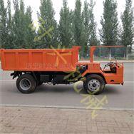 矿山用四不像车拉土柴油车5吨自卸拖拉机