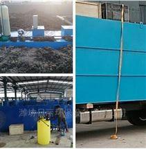 呼伦贝尔市日处理3000吨印染污水处理设备