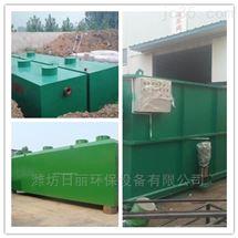 RLHB-AO 濮阳地埋一体化污水处理设备