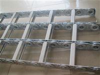 专业定制框架式钢铝拖链厂家