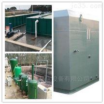 RLHB-AO松江区地埋一体化污水处理设备