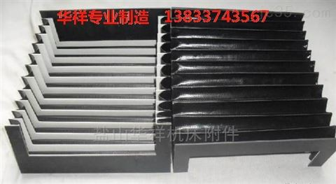 多用型风琴防护罩
