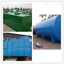 RLHB-AO 普陀区地埋一体化污水处理设备