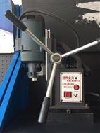 扬州金力JC23B-2磁座钻