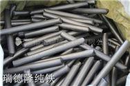 纯铁棒材钕铁硼用28mm原料纯铁YT01