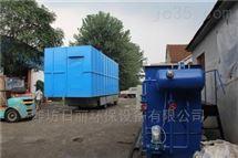 WSZ-AO三亚市一体化淀粉污水处理设备