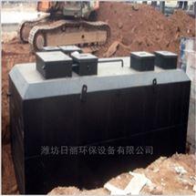 WSZ-AO山西一体化淀粉污水处理设备