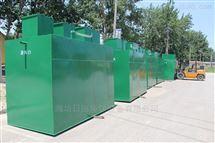 WSZ-AO渭南市一体化豆制品污水处理设备