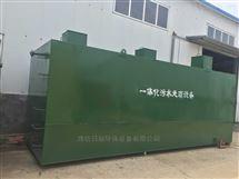 雅安市工业污水处理设备